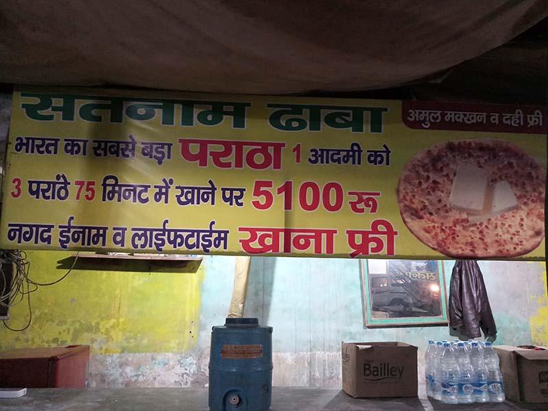delhi-to-prashar-lake-1.jpg