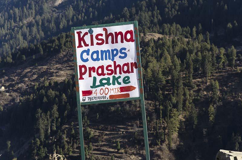 camp-sites-at-prashar-lake.JPG