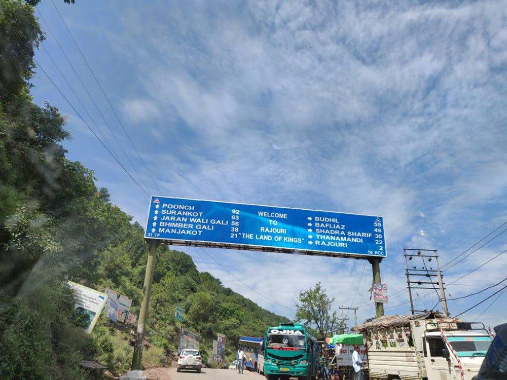mughal-road-2.jpg