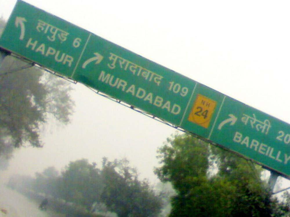 road-trip-to-garhmukteshwar-6.jpg