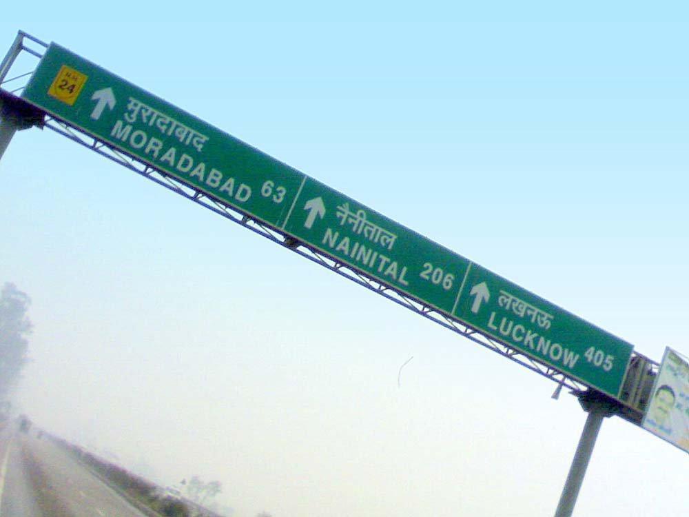 road-trip-to-garhmukteshwar-18.jpg