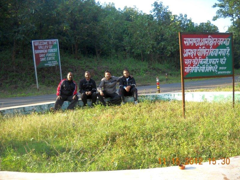saranda-forest-reserve-23.jpg