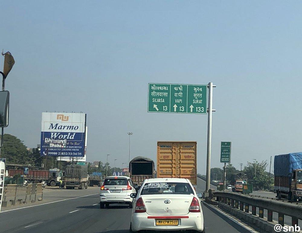 gujarat-road-trip-8.jpg